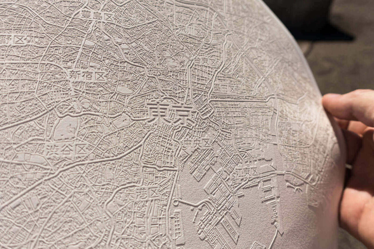 Detail of the laser engraved paper map of Tokyo, Japan. By Robin Hanhart