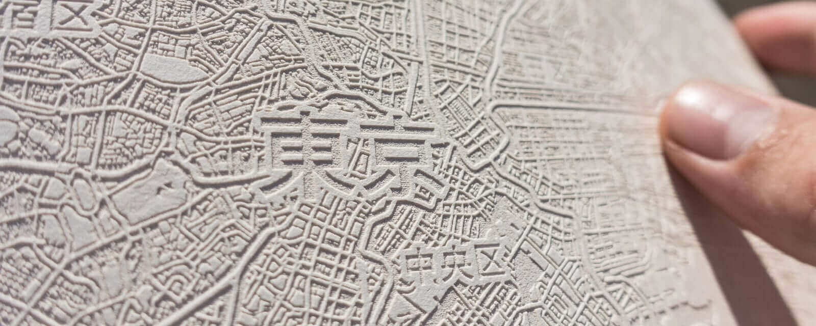 The streets of Tokyo, Japan. Laser engraving in paper.